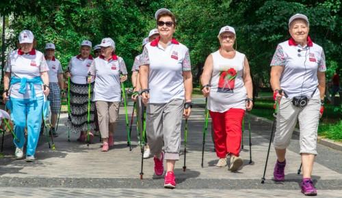 Члены «Московского долголетия» Ломоносовского района могут поучаствовать в соревнованиях «Человек идущий»