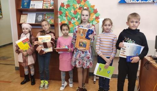 """Библиотеки Теплого Стана подводят итоги """"Программы летнего чтения-2021"""""""