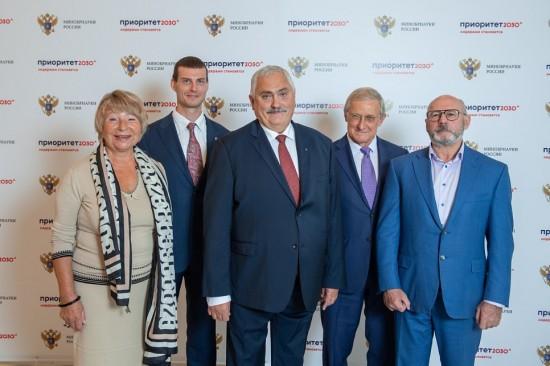 Губкинский университет представил программу развития на 10 лет комиссии Минобрнауки России