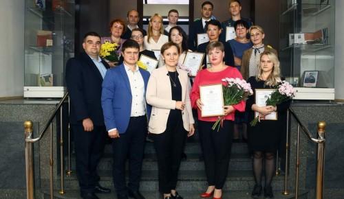 Специалист ТЦСО «Ломоносовский» филиала «Гагаринский» признана лучшим соцработником ЮЗАО