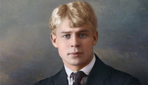 Библиотека №186  объявила об онлайн-конкурсе ко Дню рождения Сергея Есенина