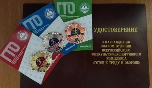 Школа №46 с 20 сентября возобновляет прием нормативов ГТО