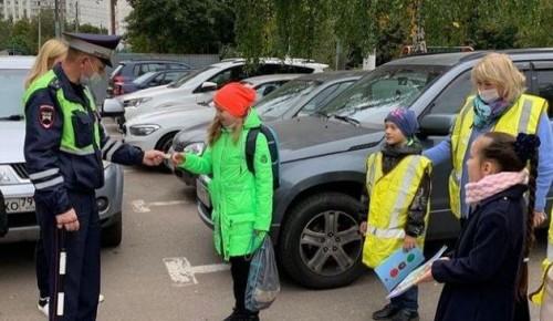 Школа №1883 «Бутово» провела ежегодную акцию «Родительский патруль»
