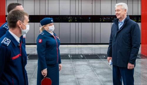 Собянин провёл технический пуск юго-западного участка БКЛ метро
