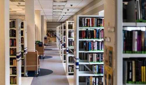 Центральная библиотека №190 объявила об изменениях в графике работы