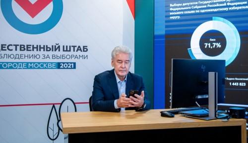Собянин оценил работу ОШ по наблюдению за выборами и Корпуса наблюдателей