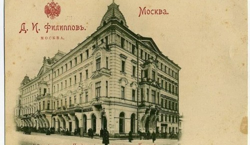 В булочной Филиппова на Терской обнаружены призматические окна XIX века