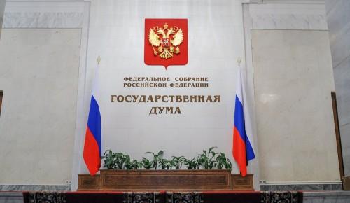 В столице голосование на выборах в Госдуму идет в штатном режиме