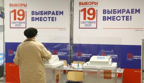 Общественный штаб: Нарушений на избирательных участках в Москве не выявлено
