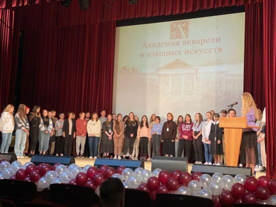 Академия акварели Андрияки поздравила студентов с началом нового учебного года