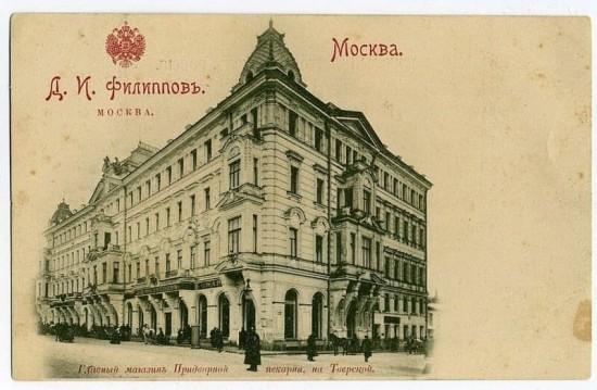 Призматические окна XIX-XX веков обнаружены при реставрации булочной Филиппова