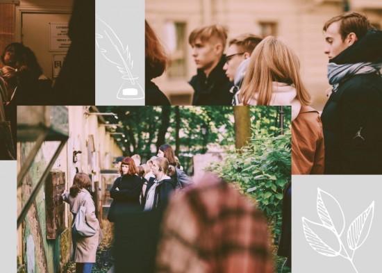 Ученики школы №554 прошли по следам поэтов и писателей в Санкт-Петербурге