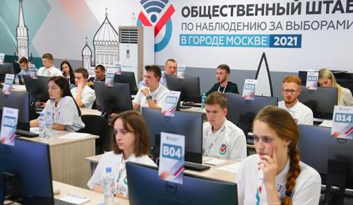 Омбудсмены из четырех стран посетили Общественный штаб по наблюдению за выборами в Москве
