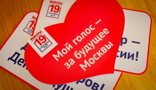 Политолог: Число голосующих на дому москвичей заметно меньше, чем в 2020 году