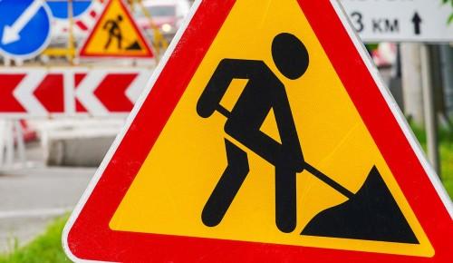 На Люблинской улице Южного Бутова временно изменится схема движения транспорта