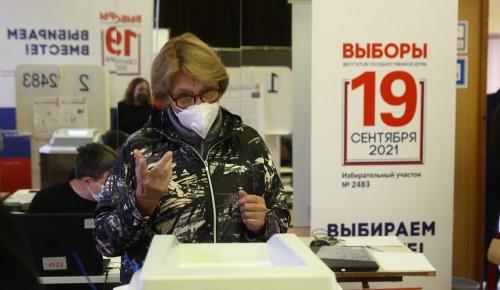 Герман Клименко отметил надежность и прозрачность онлайн-голосования