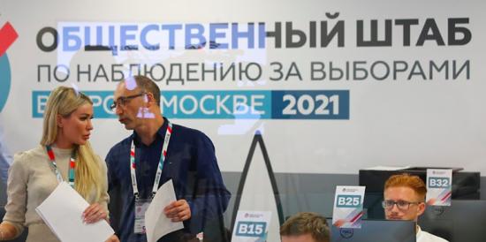 Зарубежные омбудсмены посетили Общественный штаб по наблюдению за выборами в столице