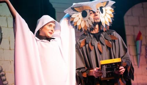 Культурный центр «Вдохновение» 26 сентября приглашает на спектакль «Маленькое привидение»