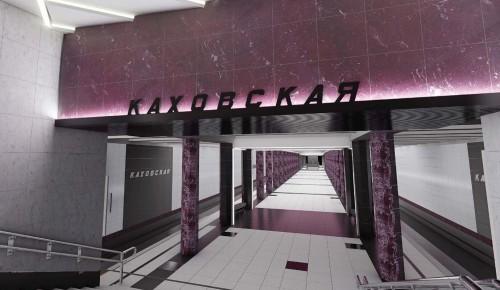 Технический пуск прошёл на участке БКЛ «Проспект Вернадского» – «Каховская»