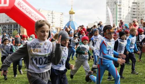 В Северном Бутове состоялся Всероссийский день бега «Кросс нации»