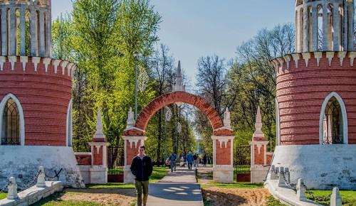Воронцовский парк приглашает на бесплатные занятия по немецкому языку