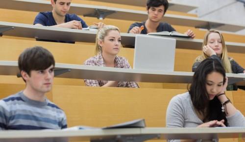 Институт русского языка имени Пушкина 25 сентября проведет серию лекций в рамках университетских суббот