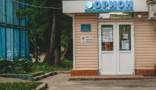 """Команда центра спорта и досуга """"Орион"""" победила в  городских соревнованиях по стритболу"""