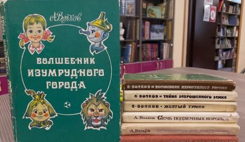 Библиотека № 170 рассказала о художнике-иллюстраторе Леониде Владимирском