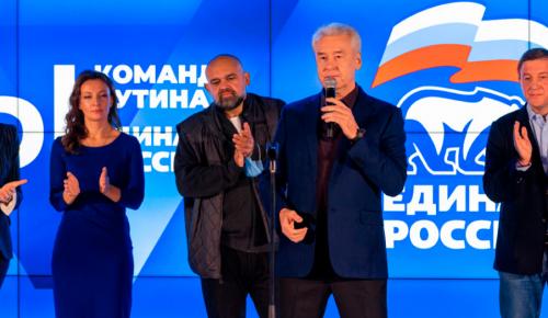 Собянин отметил роль Общественного штаба и наблюдателей в обеспечении честных выборов