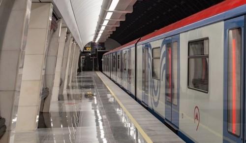Мэр Москвы Сергей Собянин принял участие в техническом пуске южного участка БКЛ метро