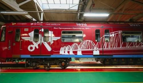 На серой ветке появился поезд  в честь 125-летия Российского университета транспорта