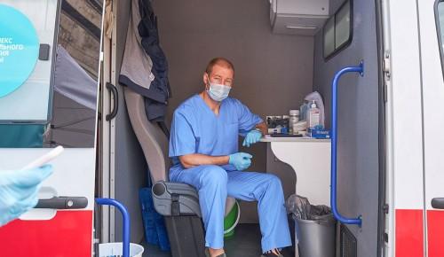 В Гагаринском районе начал работать мобильный пункт вакцинации от гриппа