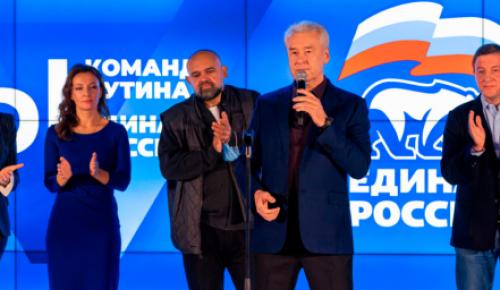 Собянин объявил о победе кандидатов из его списка на выборах в Госдуму
