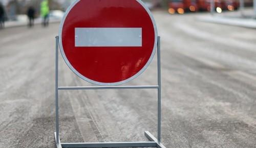 Участок бокового проезда Ленинского проспекта перекроют с 27 сентября