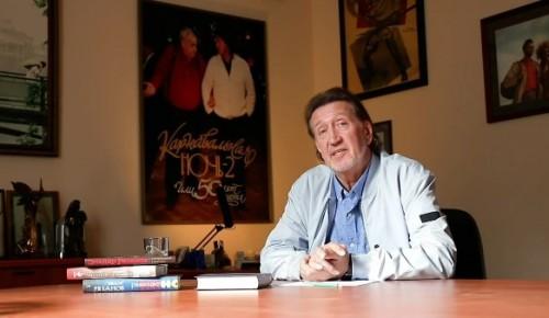 """Киноклуб """"Эльдар"""" приглашает жителей Обручевского района на открытие 16-го концертного сезона"""
