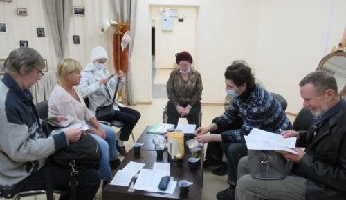 В «Ратмире» состоялась встреча литературной студии «Слово»