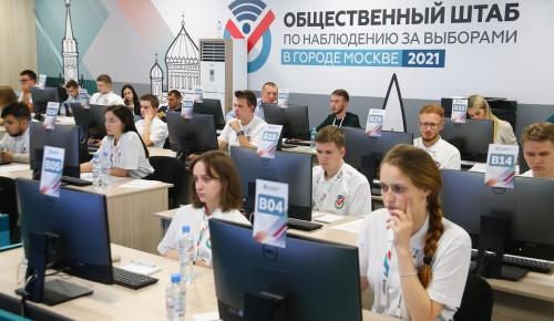 Международные эксперты высоко оценили систему ДЭГ на выборах в Москве