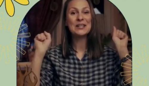 """Библиотека №180 опубликовала новый ролик из цикла """"Сказка в ладошках"""""""