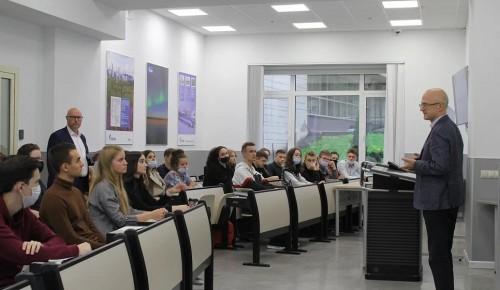В Губкинском университете состоялось открытие «Центра социально-гуманитарной безопасности»