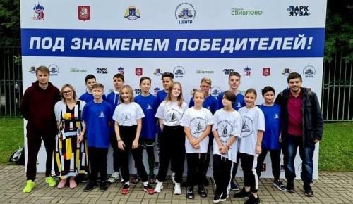 Команда школы при Андреевском монастыре успешно выступила на городских соревнованиях «Под знаменем победителей»