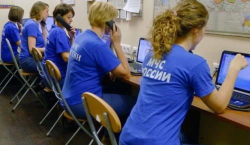 Центру экстренной психологической помощи МЧС России - 22 года
