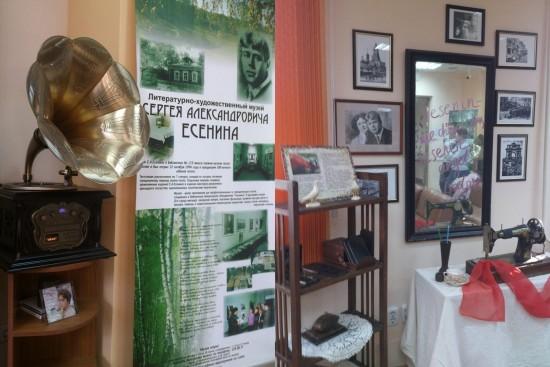 Библиотека Сергея Есенина отметит 50- летие своего названия конкурсом и концертом