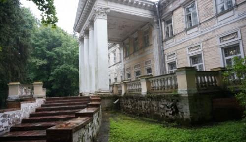 Узкое:  Приоткрываем завесу тайны над  легендарным уголком  Ясенева