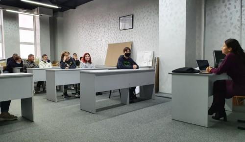 Ученики 11 классов школы №1273 отправились на экскурсию в РУДН