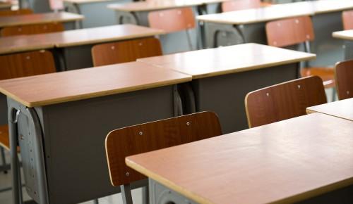 В школе №113 прошлое первое заседание управляющего совета учреждения
