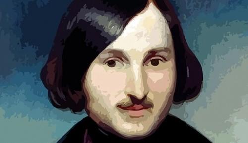 Главархив Москвы напомнил биографию Гоголя к годовщине выпуска уникальной книги о писателе