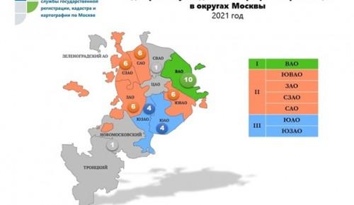 С начала года число поставленных на кадастровый учет домов по реновации в Москве превысило двухлетний показатель