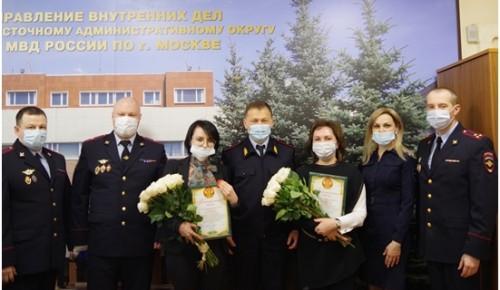 Росреестр по Москве помог правоохранительным органам выявить квартирных мошенников