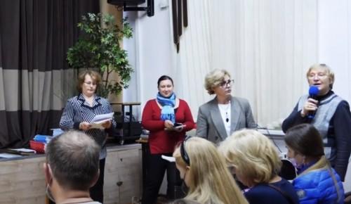 В школе №1561 состоялось собрание родителей будущих первоклассников