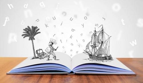 В детской библиотеке №177 набирают детей 4-7 лет для занятий клуба «Книжкины затеи»